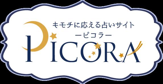 Picora