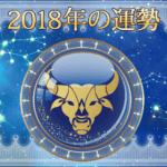 2018-taurus