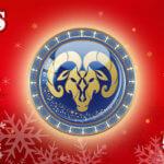 牡羊座(クリスマス)