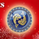 魚座(クリスマス)