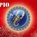 蠍座(クリスマス)