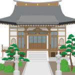 お寺のイラスト